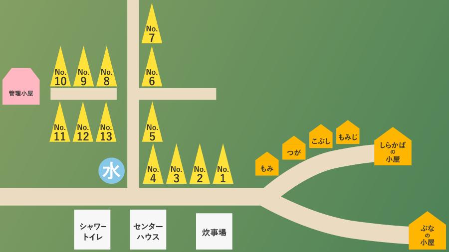 テントサイト配置図