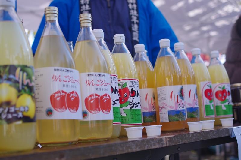 真っ赤に実ったおいしいリンゴ!【りんごオーナー収穫祭1日目】