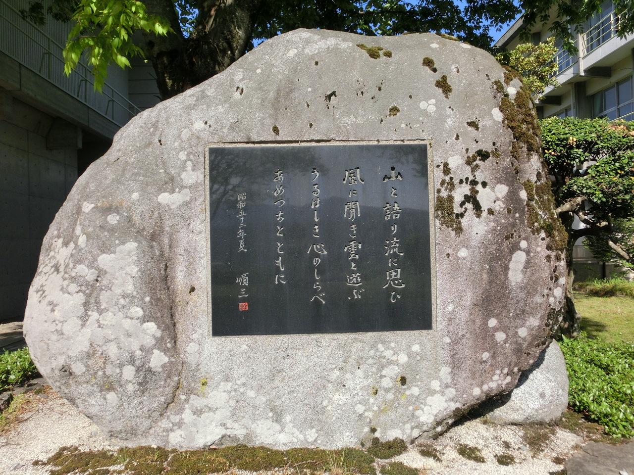 shisouka