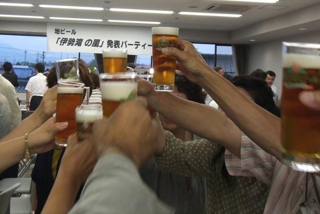 第9回 地ビール「伊勢滝の風」発表会・販売記念パーティー開催