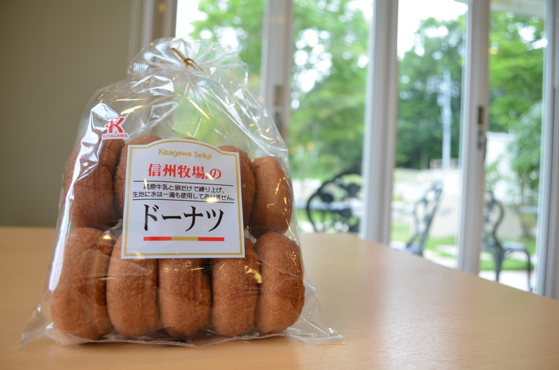 「信州牧場のドーナッツ」が名誉総裁賞技術賞【北川製菓】