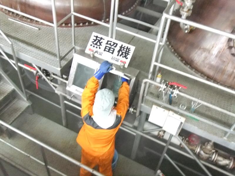 ウイスキー仕込み作業その3【蒸留行程・初留】