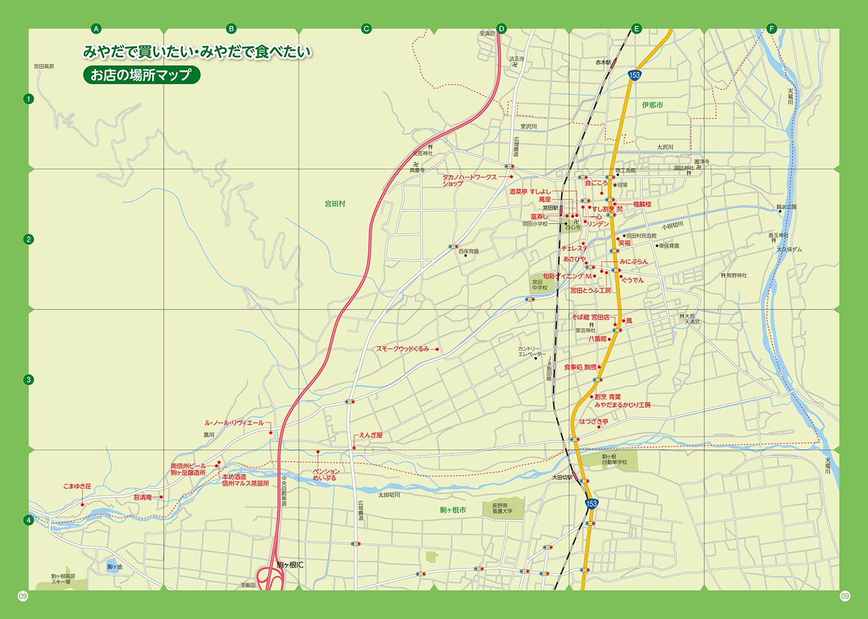 お店の場所マップ