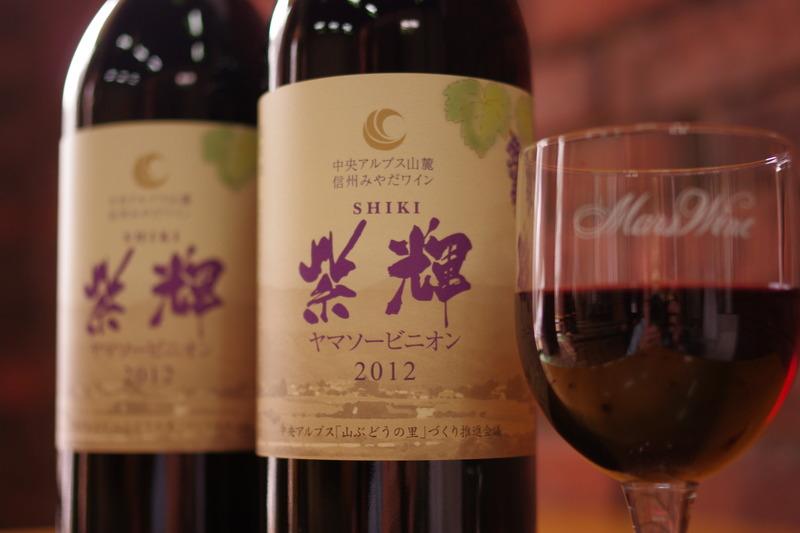 信州みやだワイン「紫輝」販売店一覧