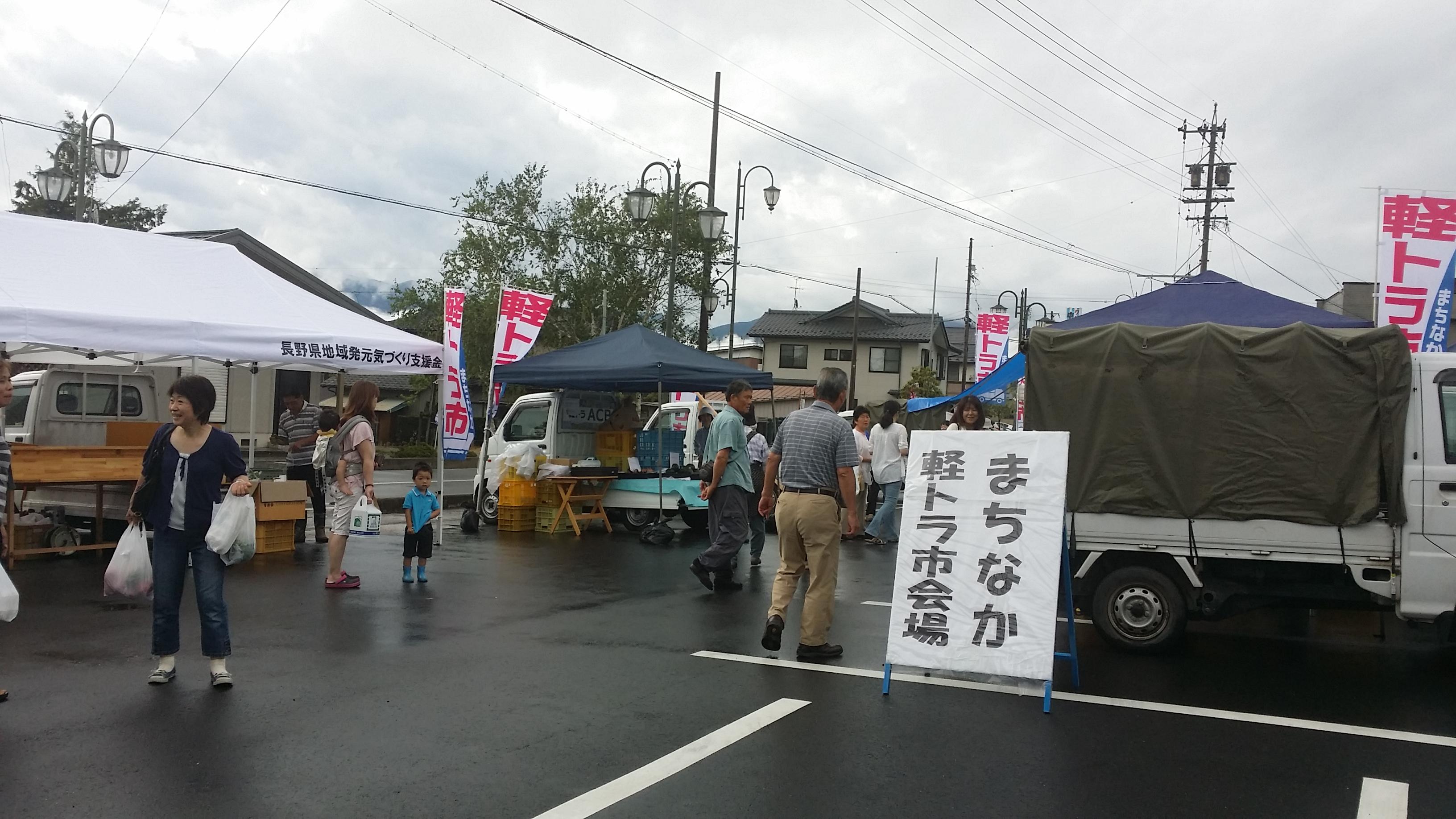 8/10軽トラ市開催!!
