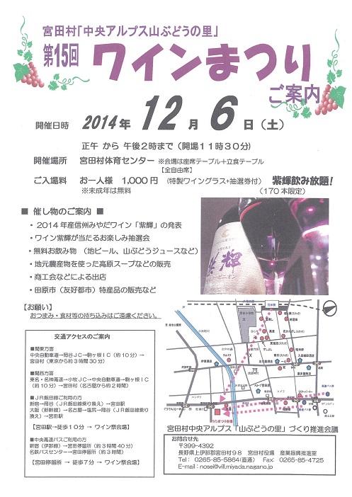 img-Z01133742-0001
