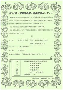 img-701084748-0001