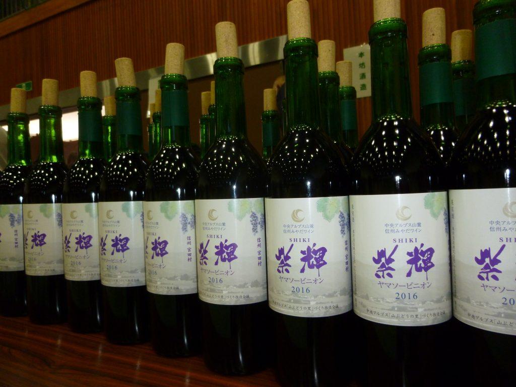 みやだワイン祭り12月9日(土)開催☆