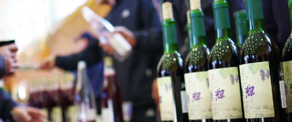 宮田村「中央アルプス山ぶどうの里」ワインまつり